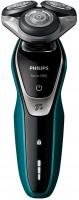 Электробритва Philips S5550