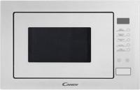 Встраиваемая микроволновая печь Candy MICG 25 GDFW