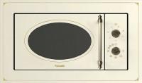 Встраиваемая микроволновая печь Fabiano FBMR 46