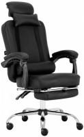 Компьютерное кресло GT Racer X-8002