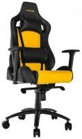 Компьютерное кресло Hator Apex