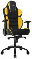 Компьютерное кресло Hator Hypersport V2