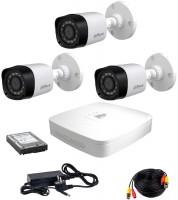 Комплект видеонаблюдения Dahua KIT-HDCVI-3W/HDD500