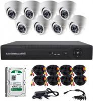 Комплект видеонаблюдения CoVi Security AHD-8D Kit/HDD1000