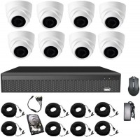 Фото - Комплект видеонаблюдения CoVi Security AHD-8D 5MP MasterKit/HDD1000