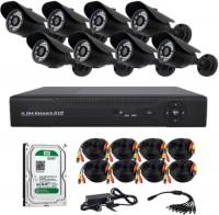 Комплект видеонаблюдения CoVi Security AHD-8W Kit/HDD1000