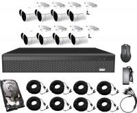 Фото - Комплект видеонаблюдения CoVi Security AHD-8W 5MP MasterKit/HDD1000
