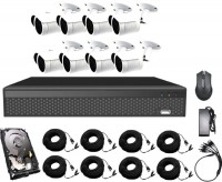 Комплект видеонаблюдения CoVi Security AHD-8W 5MP MasterKit/HDD1000