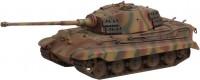 Сборная модель Revell Tiger II Ausf. B (Production Turret) (1:72)