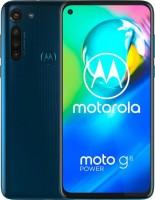Мобильный телефон Motorola Moto G8 Power 64ГБ