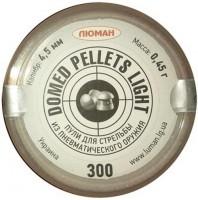 Кулі й патрони Luman Domed Pellets 4.5 mm 0.45 g 300 pcs