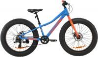 Велосипед Formula Paladin DD 24 2020