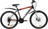 Фото - Велосипед Discovery Trek AM DD 26 2020 frame 15