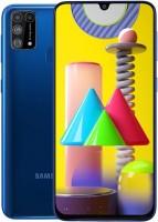 Мобильный телефон Samsung Galaxy M31 128ГБ