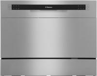 Фото - Посудомоечная машина Hansa ZWM 536 SH
