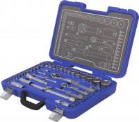 Фото - Набор инструментов Michelin MSS50