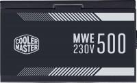 Блок питания Cooler Master MWE White 230V V2  MPE-5001-ACABW
