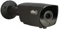 Камера видеонаблюдения Oltec HDA-328VF