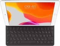 Фото - Клавиатура Apple Smart Keyboard for iPad (7th gen) and iPad Air (3rd gen)