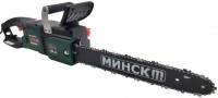 Пила Minsk MPC-3700
