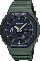 Наручные часы Casio GA-2110SU-3A
