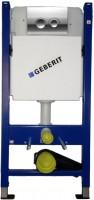 Инсталляция для туалета Geberit Duofix 458.161.21.1 WC