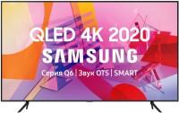 """Фото - Телевизор Samsung QE-75Q60TA 75"""""""