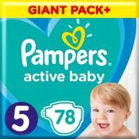 Подгузники Pampers Active Baby 5 / 78 pcs