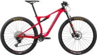 Велосипед ORBEA Oiz H30 29 2020 frame M
