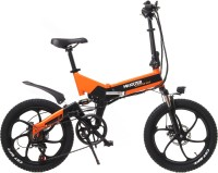 Велосипед Maxxter Ruffer Max