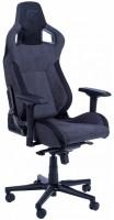 Компьютерное кресло GT Racer X-8005