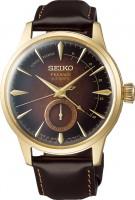 Наручные часы Seiko SSA392J1