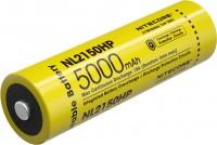 Фото - Аккумулятор / батарейка Nitecore NL  2150HP 5000 mAh 15 A