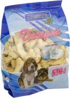 Корм для собак Priroda Dessert Croissants Milk 0.55 kg 0.55кг