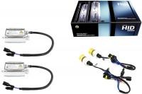 Фото - Автолампа InfoLight Pro Can-Bus 35W H27 +50 5000K Kit