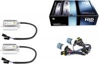 Фото - Автолампа InfoLight Pro Can-Bus 35W HB4 +50 5000K Kit