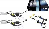 Фото - Автолампа InfoLight Expert Pro Cun-Bus 35W HB1 +50 5000K Kit