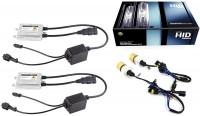 Автолампа InfoLight Expert 35W +50 H27 5000K Kit