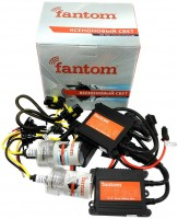 Автолампа Fantom Slim H3 5000K Kit