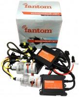 Автолампа Fantom Slim H27 5000K Kit