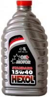 Моторное масло Hexol Standard 15W-40 1л