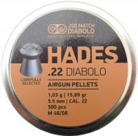 Фото - Пули и патроны JSB Hades 5.5 mm 1.03 g 500 pcs