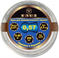 Кулі й патрони Winner Krygl 4.5 mm 0.57 g 250 pcs