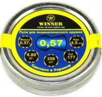 Кулі й патрони Winner Krygl 4.5 mm 0.57 g 350 pcs