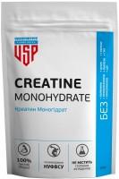 Креатин UkrSportPit Creatine Monohydrate  1000г