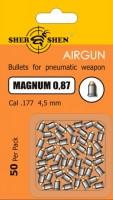 Кулі й патрони Shershen Magnum 4.5 mm 0.87 g 50 pcs