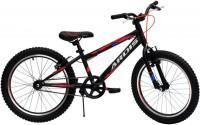 Велосипед Ardis Ghost AL 20