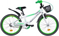 Детский велосипед Formula Nitro 18 2020