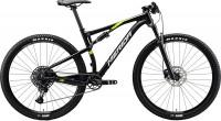 Фото - Велосипед Merida Ninety-Six 9 3000 2020 frame L