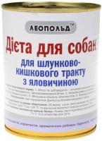 Корм для собак Leopold Diet for Stomach Beef 0.36 kg 8 PCS 2.88кг